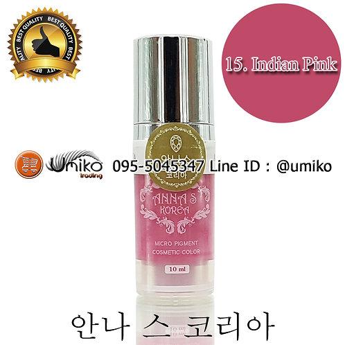 สี AnnaS Korea 15.Indian Pink