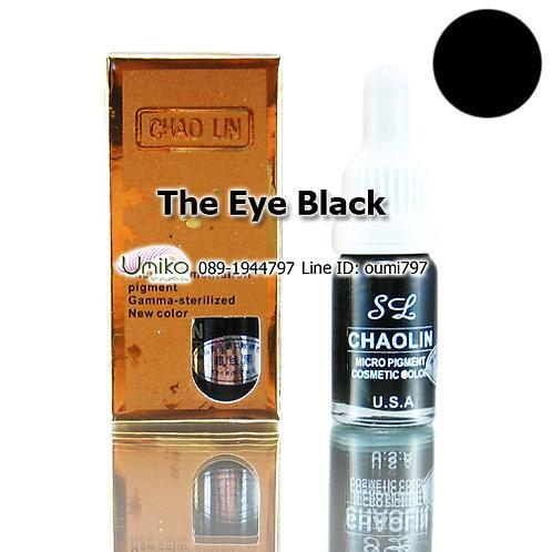 สีสัก Chao Lin สี The Eye Black