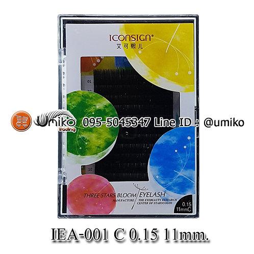 ขนตานุ่มพิเศษ IEA-001 C 0.15 11mm.