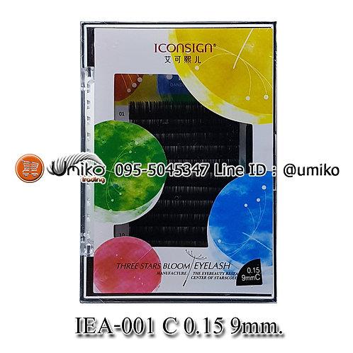 ขนตานุ่มพิเศษ IEA-001 C 0.15 9mm.
