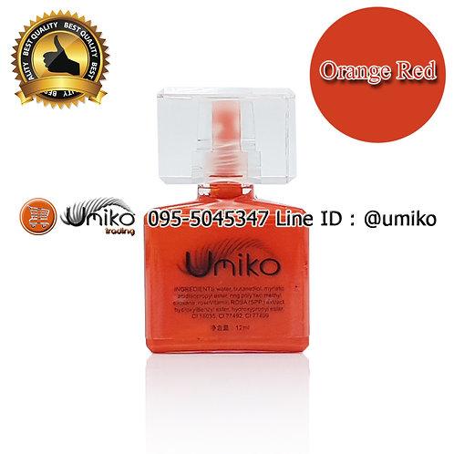 สี Umiko Orange Red