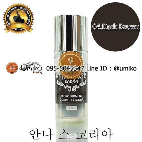 สี AnnaS Korea 04.Dark Brown