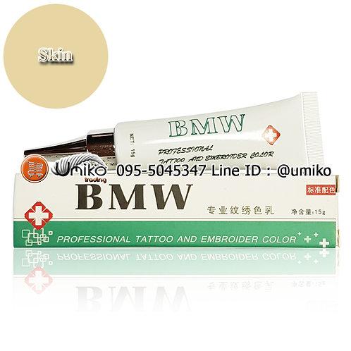สี BMW Skin