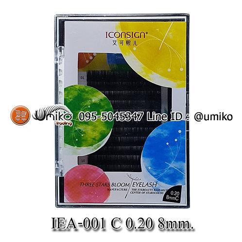 ขนตานุ่มพิเศษ IEA-001 C 0.20 8mm.