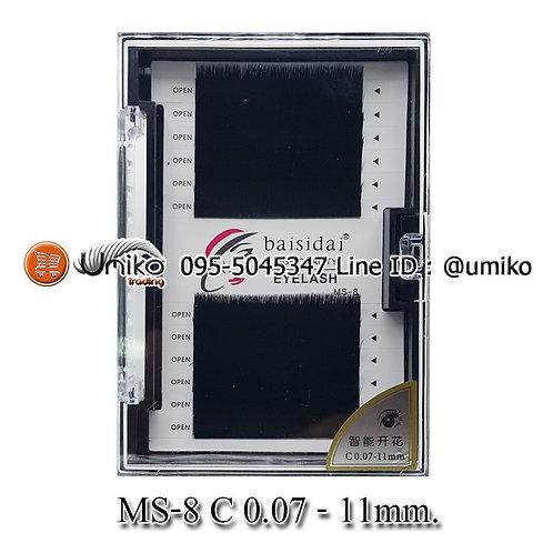 ขนตา รุ่น MS-8 C 0.07 11mm.