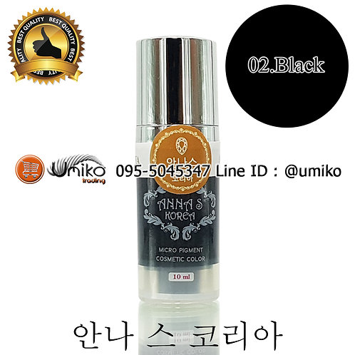 สี AnnaS Korea 02.Black