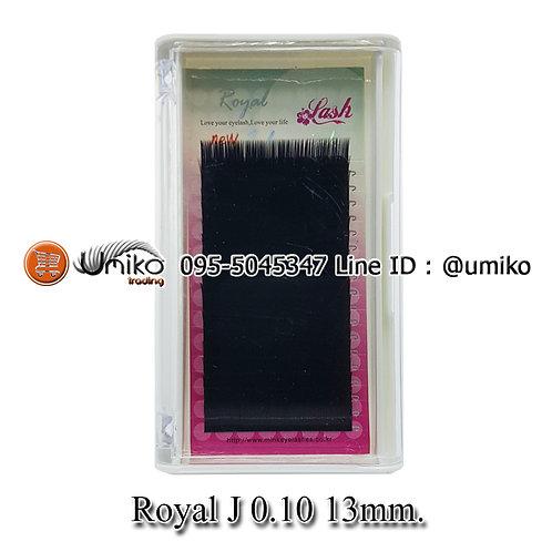 ขนตาปลอม Royal J 0.10 13mm.