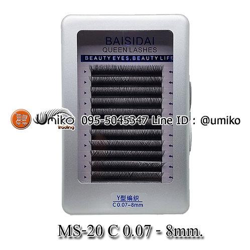 ขนตา รุ่น MS-20 C 0.07 8mm.