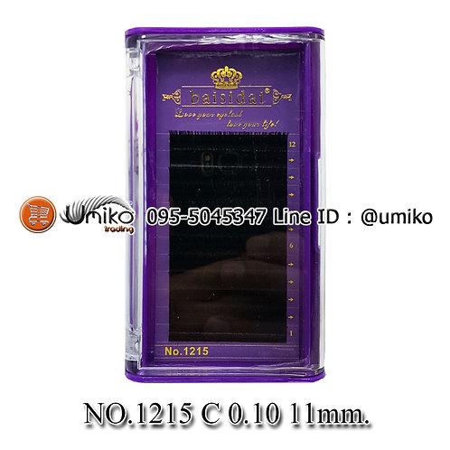 ขนตา 6D No.1215 0.10 C 11mm.