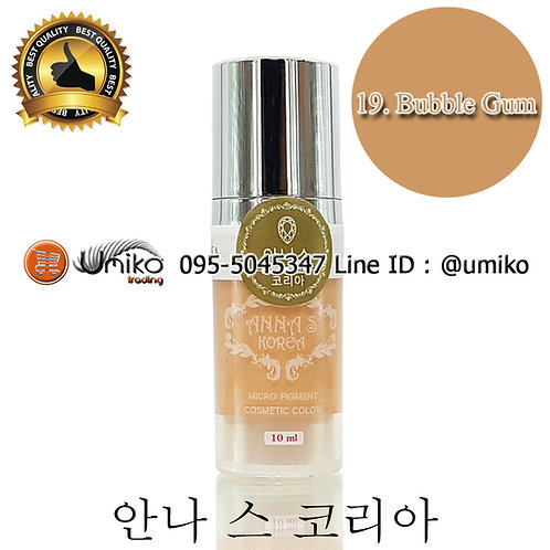 สี AnnaS Korea 19.Bubble Gum