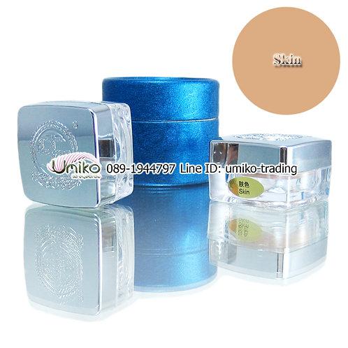 สีตลับ BL กล่องฟ้า สีสกิน (Skin)