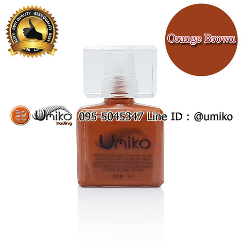 สี Umiko Orange Brown