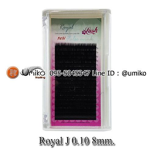 ขนตาปลอม Royal J 0.10 8mm.