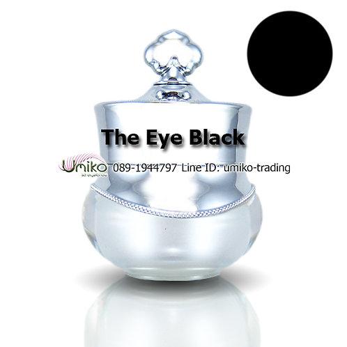 สีกระปุกเงิน สี The Eye Black