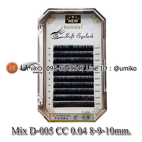ขนตารวม D-005 CC 0.04 (8-9-10mm.)