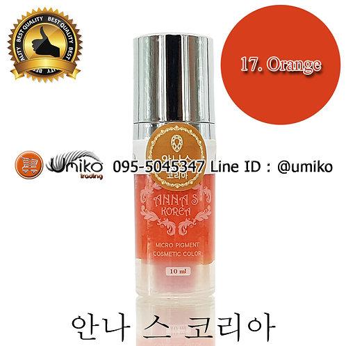 สี AnnaS Korea 17.Orange
