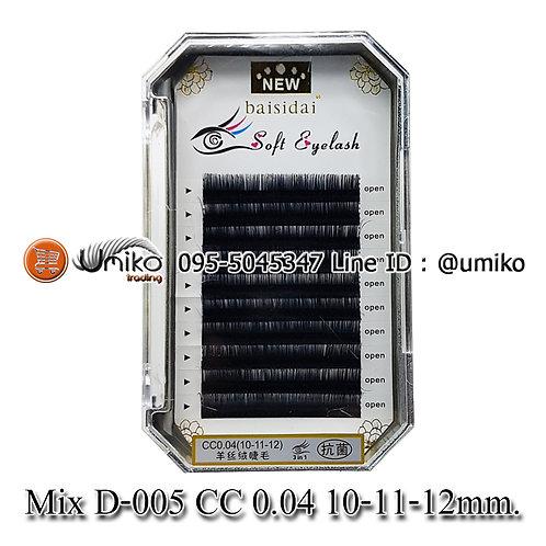ขนตารวม D-005 CC 0.04 (10-11-12mm.)