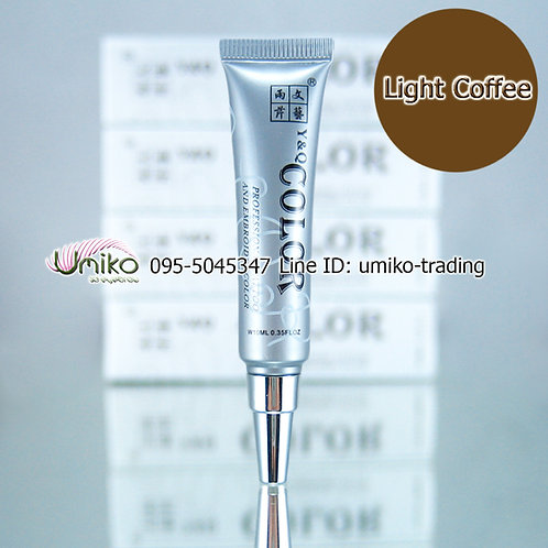 Y&Q กล่องเงิน Light Coffee