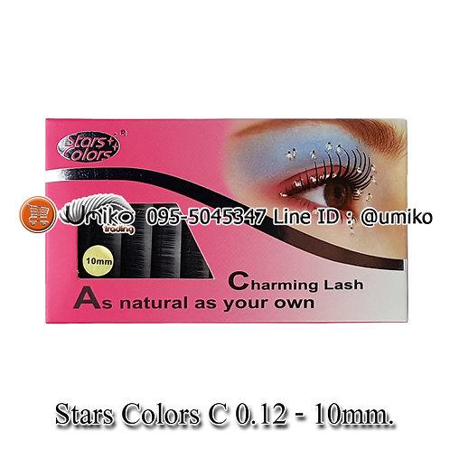 ขนตา Stars Colors C 0.12 10mm.