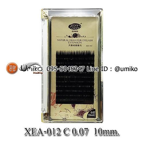 ขนตา XEA-012 C 0.07 10mm.