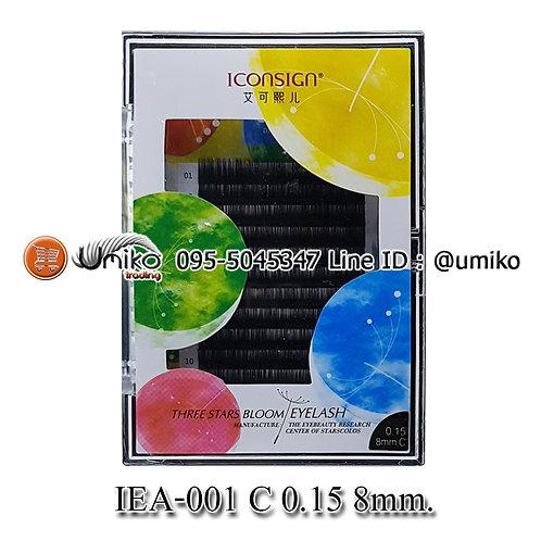ขนตานุ่มพิเศษ IEA-001 C 0.15 8mm.