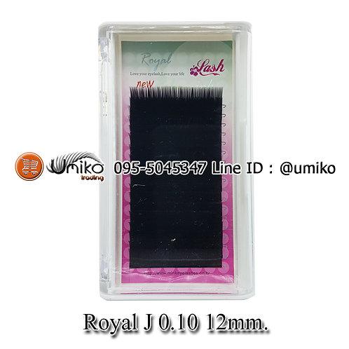 ขนตาปลอม Royal J 0.10 12mm.