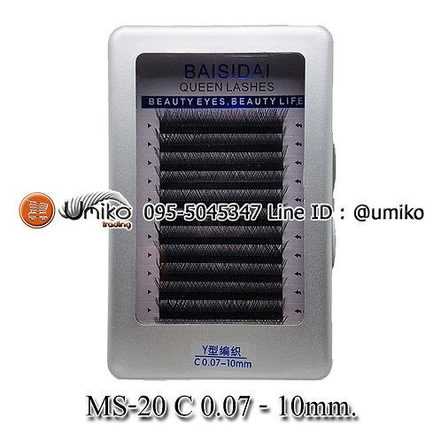 ขนตา รุ่น MS-20 C 0.07 10mm.