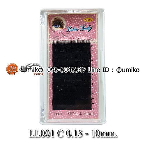 ขนตานุ่มพิเศษ LL001 C 0.15 10mm.