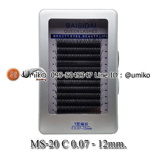 ขนตา รุ่น MS-20 C 0.07 12mm.