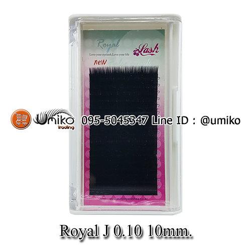 ขนตาปลอม Royal J 0.10 10mm.