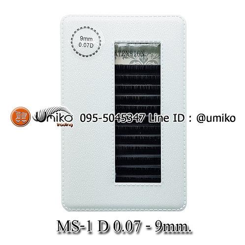 ขนตา MS-1 D 0.07 9mm.