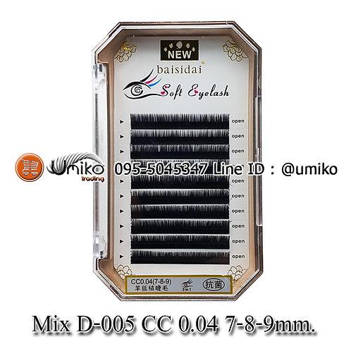 ขนตารวม D-005 CC 0.04 (7-8-9mm.)