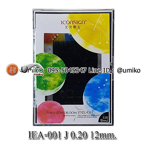 ขนตานุ่มพิเศษ IEA-001 J 0.20 12mm.