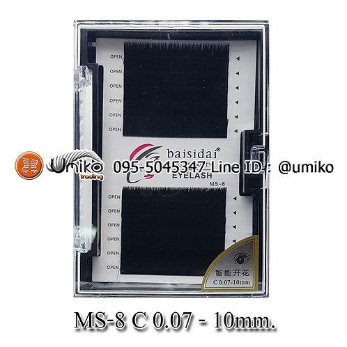ขนตา รุ่น MS-8 C 0.07 10mm.