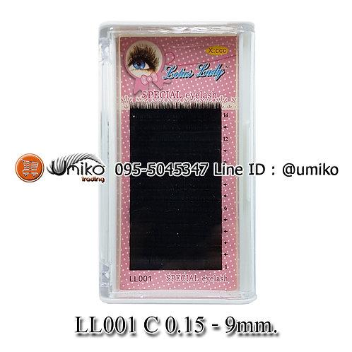 ขนตานุ่มพิเศษ LL001 C 0.15 9mm.
