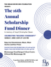 Building Community  - 2019 Annual Dinner