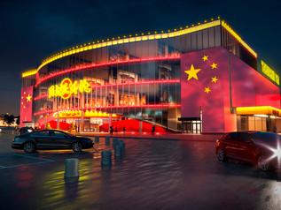 ТЦ Пекин