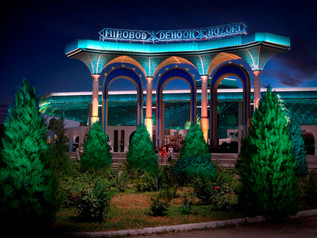 Ташкент Мирабадский рынок
