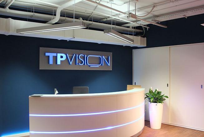 Офис TP Vision. Москва. 2013