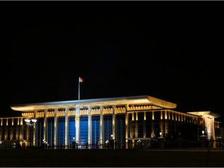 Резиденция Президента РБ