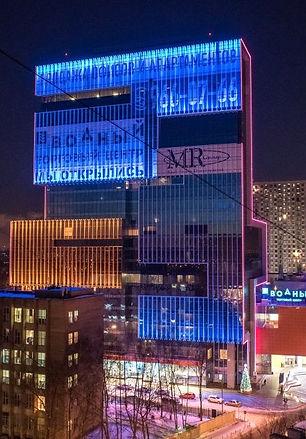 """БЦ """"Водный"""". Москва. 2015"""