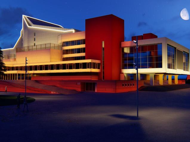Концертный зал. Красноярск