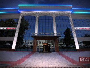 Ташкент биржа