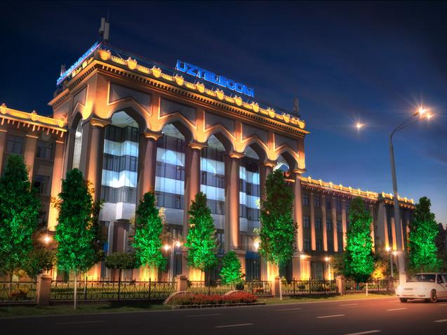 Ташкент Узтелеком