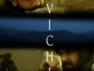 Avichi - Indie Hindi Film