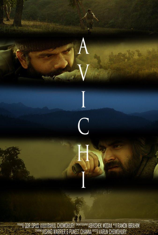 Avichi Poster