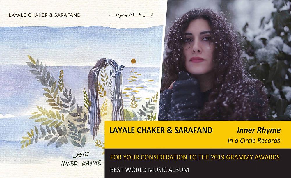 Inner Rhyme - Layale Chaker & Sarafand - Best World Music Album Grammy Awards Nomination