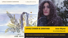 Inner Rhyme - Layale Chaker & Sarafand - Best World Music Album Grammy Awards Nominations (First