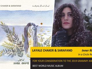Inner Rhyme - Layale Chaker & Sarafand - Best World Music Album Grammy Awards Nominations (First