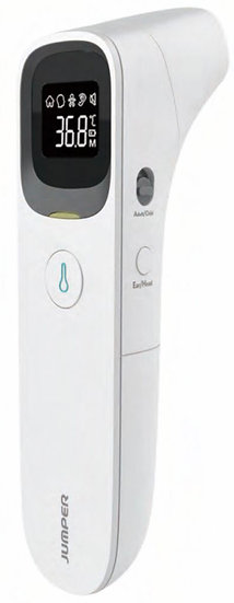 Angelsounds Dual Mode Infrared Thermometer